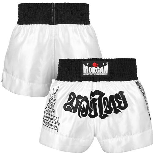MORGAN V2 WHITE TIGER MUAY THAI SHORTS